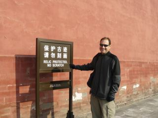 In the forbidden city. Scratching not allowed. Watch your kids