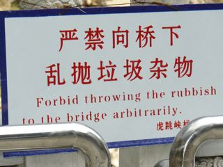 Throw the rubbish, just please don't do it arbitrarily